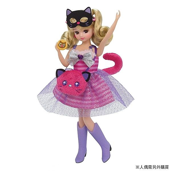 LICCA  莉卡娃娃 配件 LW-19 奇幻貓咪