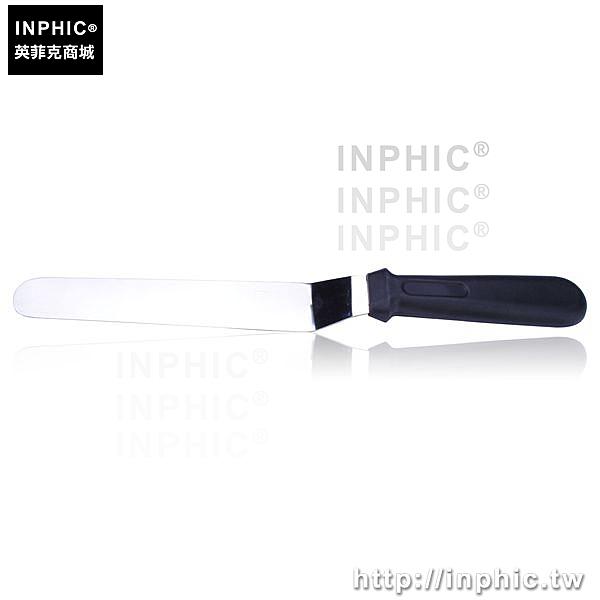 INPHIC-裱花奶油蛋糕工具不鏽鋼烘焙刮平刀抹刀-8寸_Yjx9