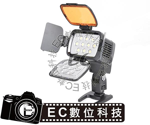 【EC數位】 LED太陽燈 LBPS1800 外拍燈 補光燈 輔助燈 色溫燈 CANON SONY JVC 附外出包 &