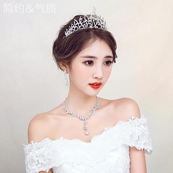 新娘頭飾套裝發飾皇冠結婚禮飾品三件套