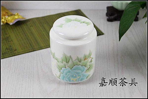 青花瓷茶葉罐