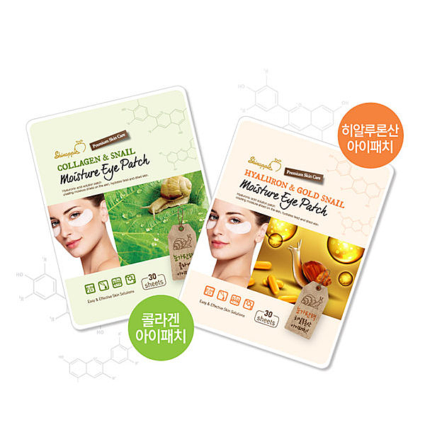 ●魅力十足● 韓國 SkinApple 膠原蛋白+蝸牛/玻尿酸+蝸牛 保濕眼膜(30片) 2款可選