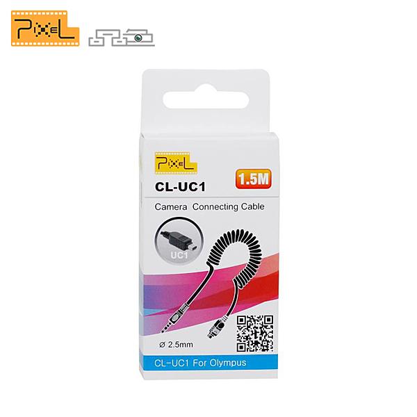 ◎相機專家◎ PIXEL 品色 CL-UC1 相機快門連接線 Olympus TF-364 RW-221 公司貨
