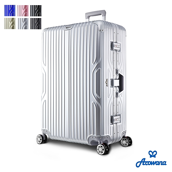 【Arowana】星漾國度29吋PC鋁框避震輪旅行箱/行李箱(多色任選)【Z90142】
