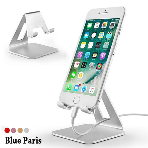 藍色巴黎 ★ 桌上型迷你開口金屬手機支架【21590】《4色》