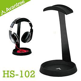 『海思』Avantree HS102 耳機置放架 支架 立架 底槽收納 適用 AKG/鐵三角/Beats等耳罩式耳機