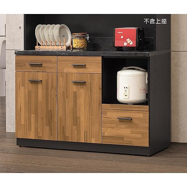 【森可家居】科隆4尺石面餐櫃下座 8HY408-07 廚房收納櫃 木紋質感 MIT台灣製造