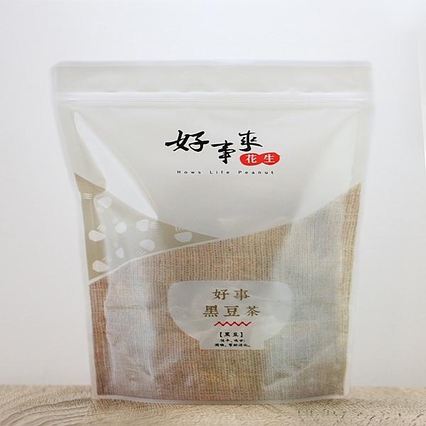 黑豆茶 (重量包)天然的保養飲品