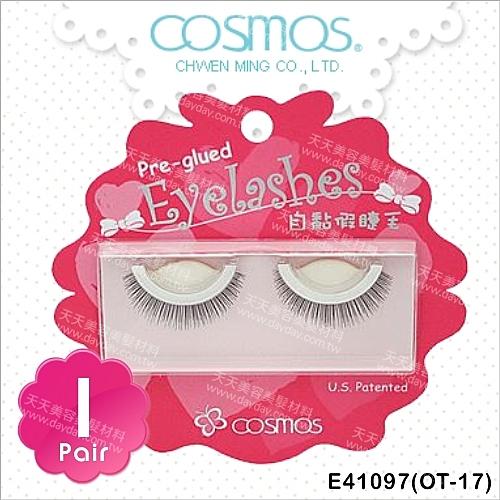 COSMOS自黏假睫毛(OT-17)-單對E41097(不需要另塗膠水) [96602]