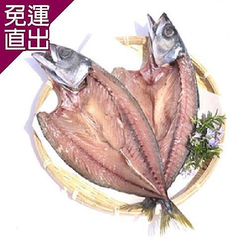 好神 灰干熟成挪威鯖魚一夜干15尾組(300g+-10%/尾 1尾/包 15包)【免運直出】
