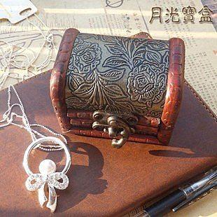 復古木質首飾盒