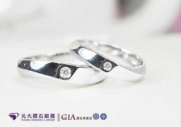 ☆元大鑽石銀樓☆鉑金戒指iprimo style『相伴』*結婚戒、求婚戒、對戒、線戒*