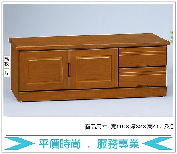 《固的家具GOOD》85-7-AV 4尺坐式鞋櫃【雙北市含搬運組裝】