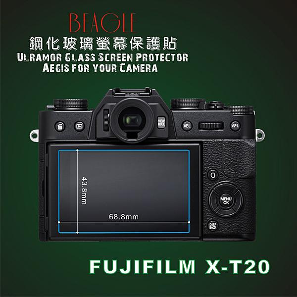 (BEAGLE)鋼化玻璃螢幕保護貼 FUJIFILM X-T20 專用-可觸控-抗指紋油汙-耐刮硬度9H-防爆-台灣製