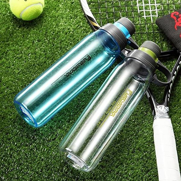 富光水杯塑料學生便攜隨手杯大容量太空杯戶外運動水壺隨行杯子【快速出貨】