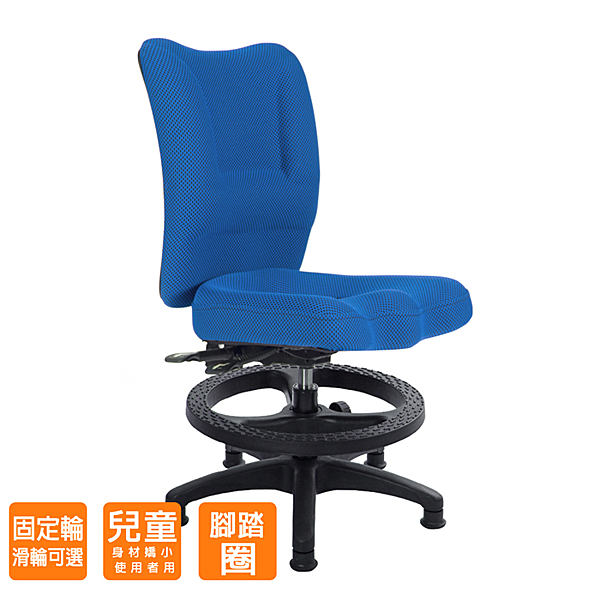 GXG 兒童電腦椅 (無扶手/腳踏圈) 型號007 NHK