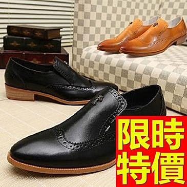 男皮鞋-經典設計休閒懶人男樂福鞋3色59p2[巴黎精品]