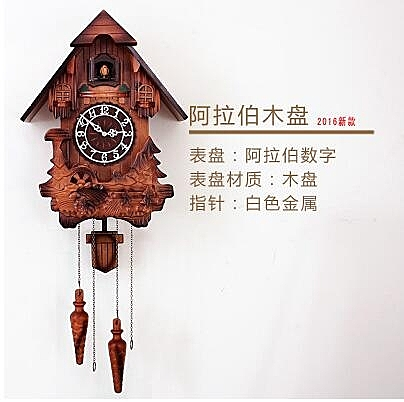 歐式布穀鳥掛鍾光控報時實木手工雕刻創意客廳咕咕鐘錶壁掛木鐘 ( 新款白色指針)