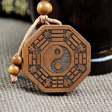 開光桃木太極八卦鑰匙扣G369