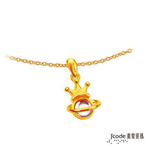 J'code真愛密碼 愛情女王 黃金項鍊