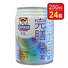 桂格完膳 香草250ml/24瓶(箱) [美十樂藥妝保健]