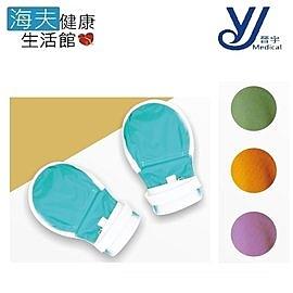 【晉宇 海夫】多色 透氣 護手套(JY-0028)