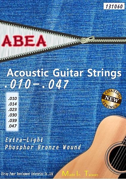 專業製造【絃崴】ABEA( 阿貝)民謠吉他弦-磷青銅/單套010,MIT品牌,獨家上市-COATING-全新護膜