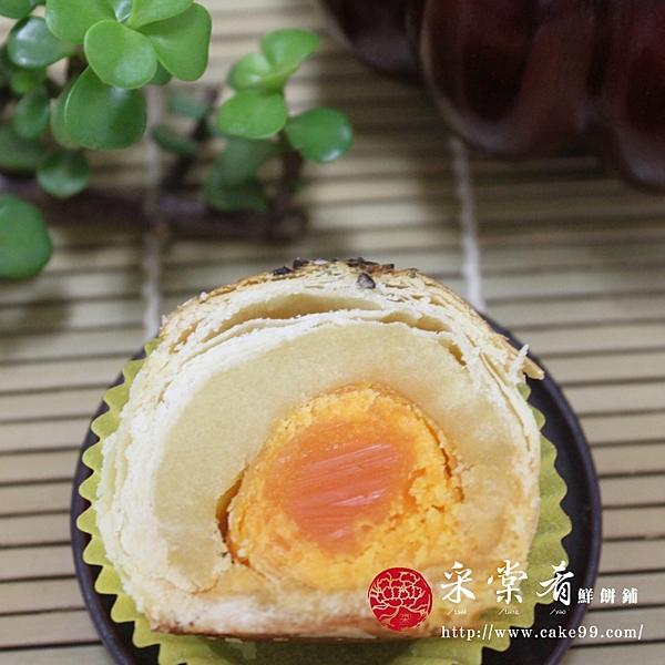 【采棠肴鮮餅鋪】綠豆蛋黃酥12入
