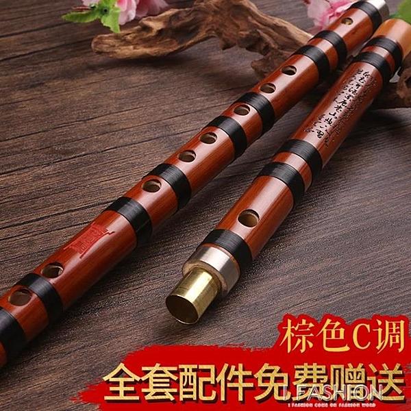 精制苦竹笛子初學者成人零基礎樂器專業演奏兒童學生男古風女橫笛-享家