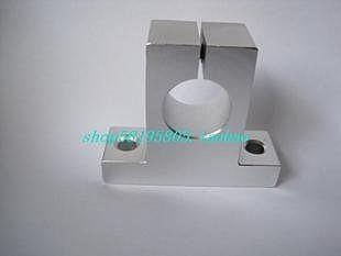 鋁合金光軸支座