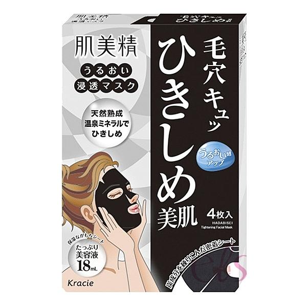 Kracie 肌美精 深層緊緻黑面膜 4枚入  ☆艾莉莎ELS☆