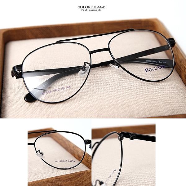 光學眼鏡 質感細框黑鏡框NYA53