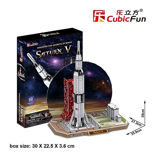 交換禮物 兒童禮物 DIY 3D 太空系列拼圖-  農神5號運載火箭 P653h【 森彩】文具e指通