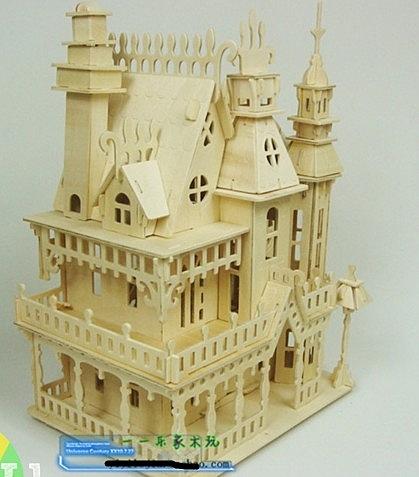 【協貿國際】DIY玩具立體拼圖拼裝仿真大夢幻別墅+家私套裝模型