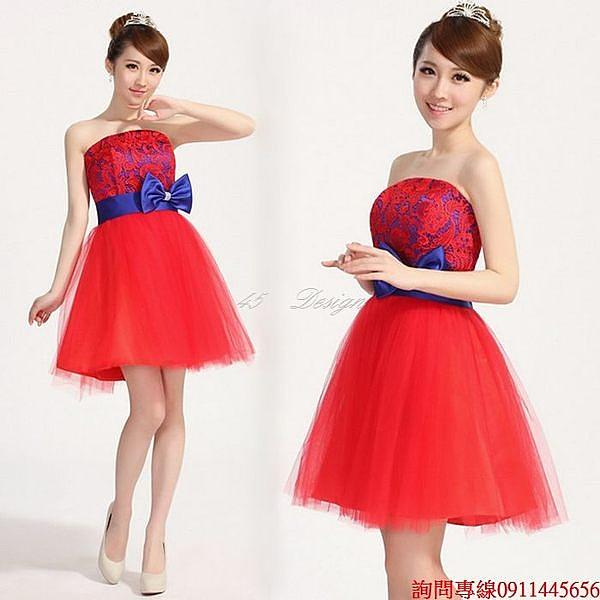 (45 Design) 訂做款式7天到貨 專業訂製款  小禮服  短禮服  短款新娘敬酒服晚宴年會演出伴娘婚紗