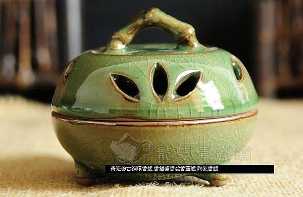 古銅環香爐