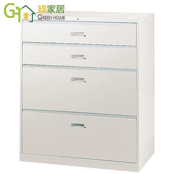 【綠家居】比爾3尺公文鐵櫃(二大抽+二小抽)