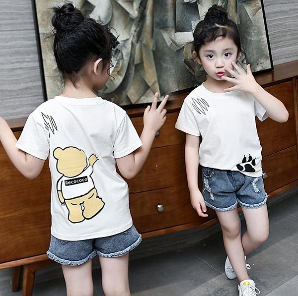 衣童趣 ♥夏季男女童 可愛休閒圓領 小熊 短袖T 百搭外出款上衣