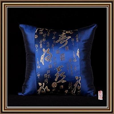 方形抱枕 織錦綢緞 中式仿古 40*40可拆洗含芯