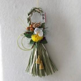 金運UP黄色&胡蝶蘭しめ縄飾り しめ縄リース お正月リース しめ飾り お正月飾り ナチュラル