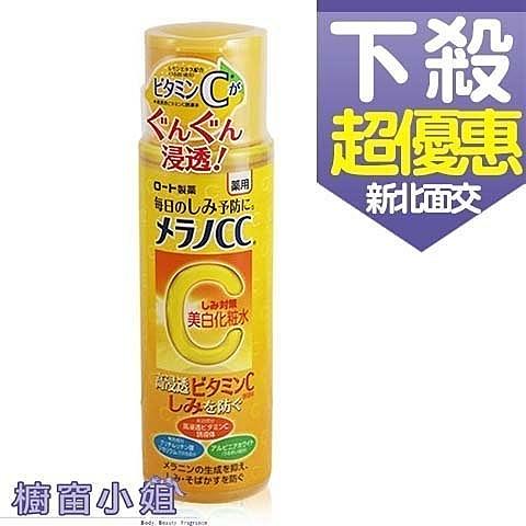 日本 ROHTO Melano CC 集中對策維他命C美白化妝水 170ml
