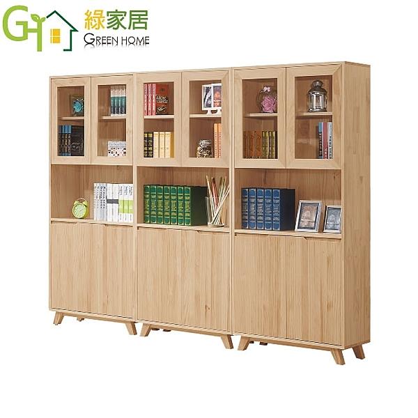 【綠家居】摩可娜 時尚8尺實木書櫃/收納櫃組合