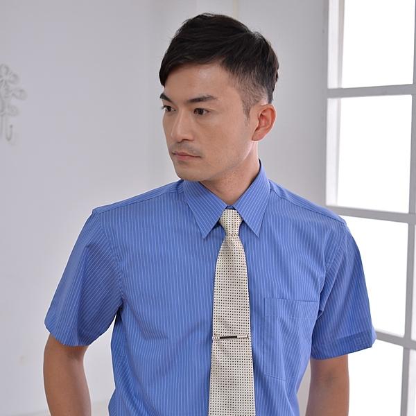 更改商標中,庫存售完為止【LD-904】經典辦公室男短袖襯衫(藍底黃條紋)。