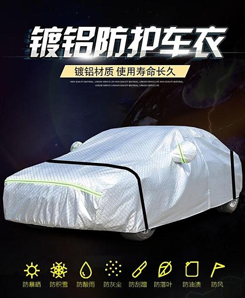 2020款大眾邁騰車衣車罩防曬防雨b8專用高爾夫帕薩特寶來速騰朗逸