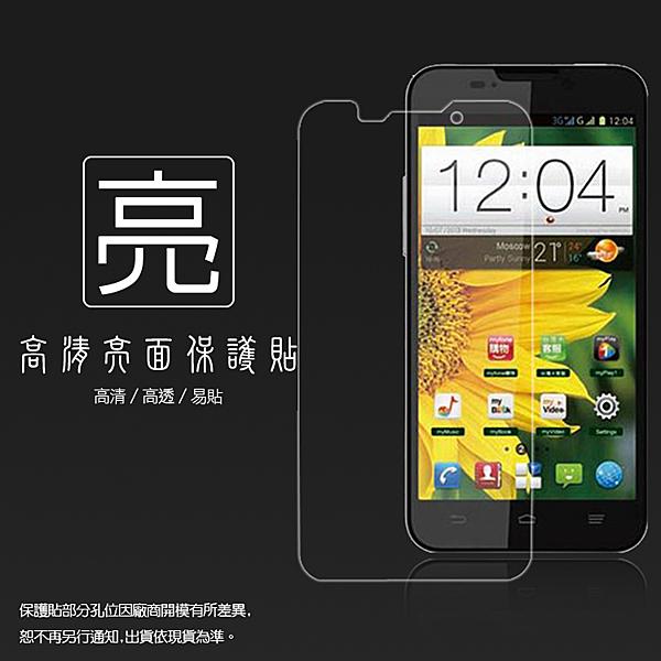 ◆亮面螢幕保護貼 台灣大哥大 TWM Amazing A6 保護貼 軟性 高清 亮貼 亮面貼 保護膜 手機膜