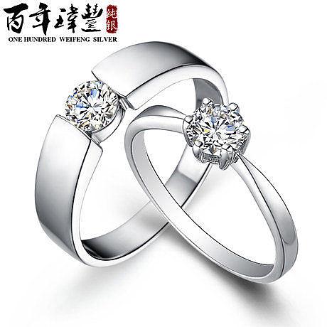 永恒誓言 刻字結婚對戒 銀情侶戒指 潮人銀飾品