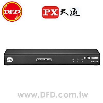 PX 大通 HD-4125 HDMI分配器 1進2出分配器 支援 4Kx2K 3D DTS DOLBY 公司貨
