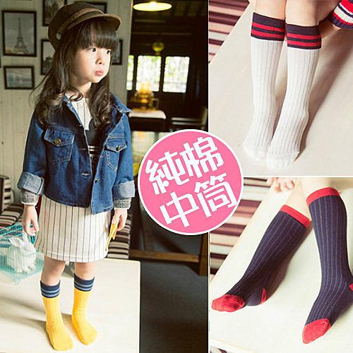 韓國新款潮流兒童純棉條紋中筒襪0-3歲-4-6歲