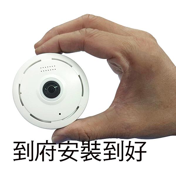 (一機可抵6隻鏡頭)BTW環景360度監視器針孔攝影機到府安裝施工3990元/全景360度監視器安裝