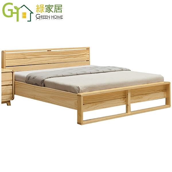 【綠家居】普利斯 時尚6尺實木雙人加大床台(不含床墊)